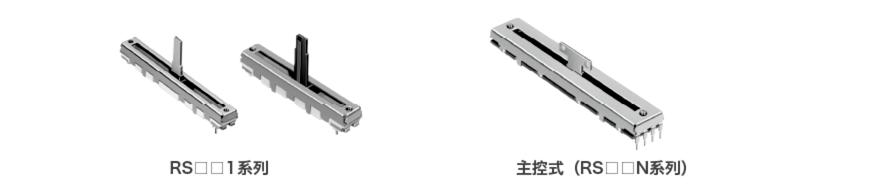 滑动电位器的手柄种类