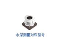 阿尔卑斯阿尔派的气压传感器的产品系列
