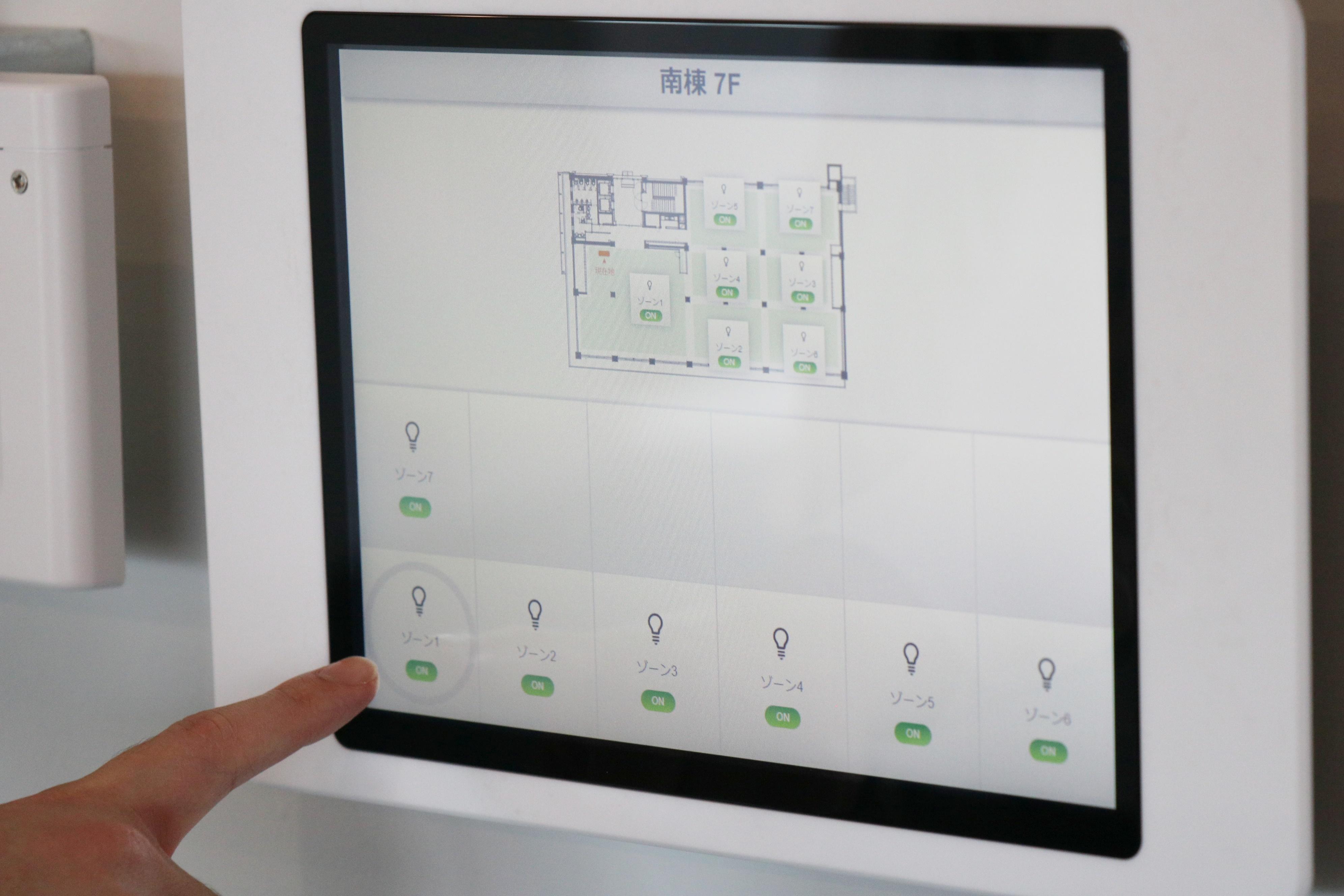 试点引进隔空输入解决方案AirInput™用于Recruit公司新办公楼的电梯操作面板和楼内照明开关